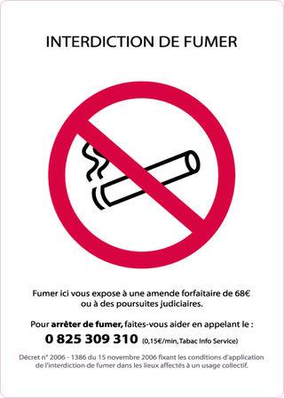 Interdiction_de_fumer