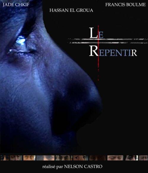 LE REPENTIR copie