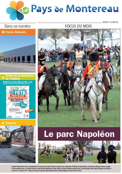 Capture gazette cc 2